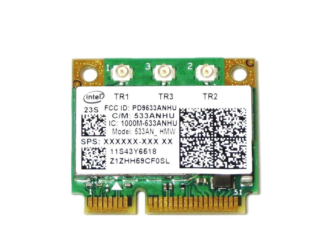 終了する乱用立法Lenovo Intel WiFi Link 5300 FRU:43Y6519 for Thinkpad T400S
