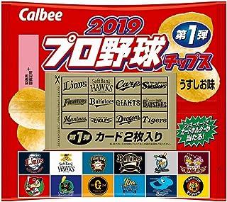 カルビー 2019プロ野球チップス 第1弾 22g×24袋