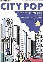 JAPANESE MAGAZINE City Pop 1973-2019