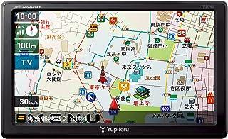 ユピテル 7.0型 ワンセグ内蔵ポータブルカーナビ YPB740
