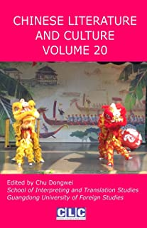 Chinese Literature and Culture Volume 20