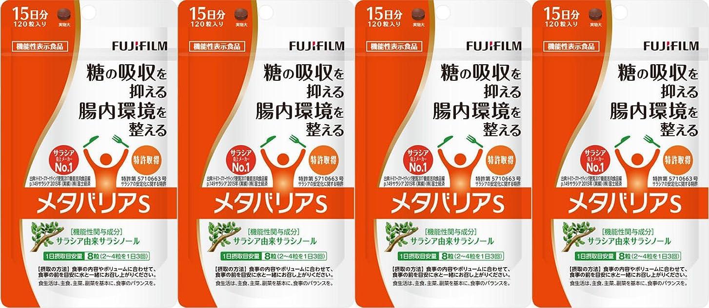 ベスト正確な悪因子【4個セット】メタバリアS 120粒