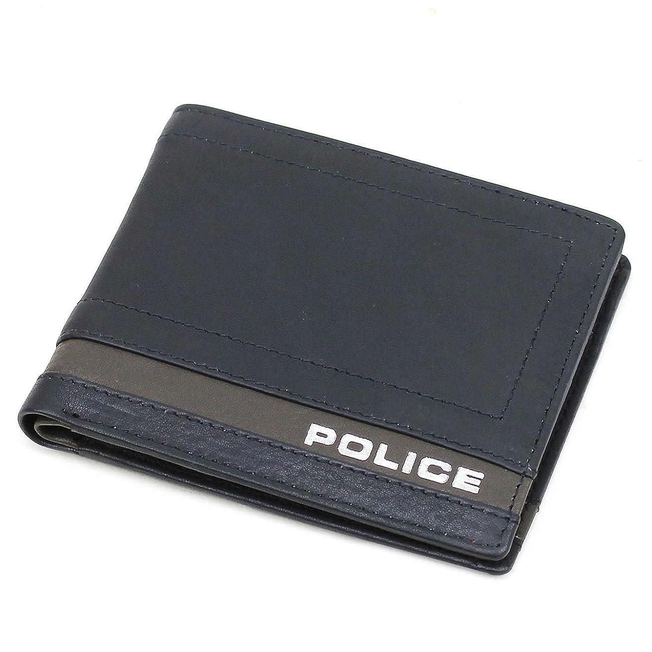 前に南アメリカ約設定[POLICE(ポリス)] 二つ折り財布 小銭入れあり レヴィガート PA-59800
