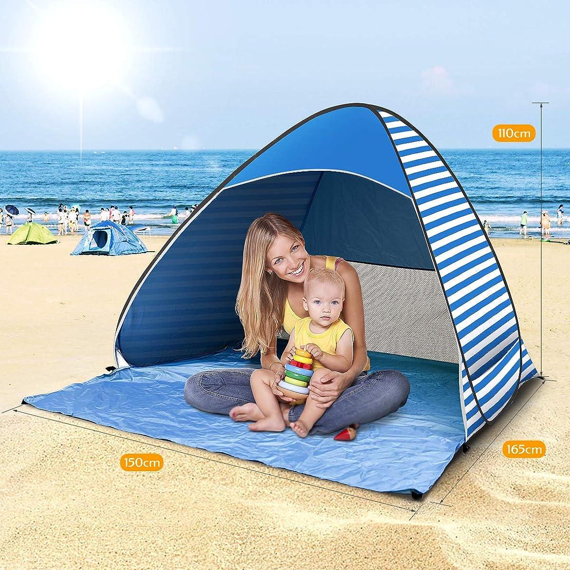 完璧分泌する旅行IREGRO サンシェードテント ワンタッチ おしゃれ 組み立て不要 3秒設置 ポップアップテント 簡易 日除けテント ビーチテント UVカット2-3人用 超軽量 アウトドアキャンプ用品 着替えテント 収納キャリーバッグ付き