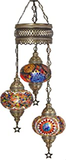 DEMMEX Turkish Moroccan Mosaic Hardwired OR Swag Plug in Chandelier Light Ceiling Hanging Lamp Pendant Fixture (3 X 6.5