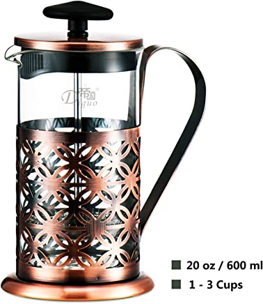 French Press Coffee Maker 2 In 1 Travel Coffee & Tea Pot 20 oz