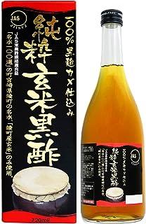 ユウキ製薬 純粋玄米黒酢 24-36日分 720ml
