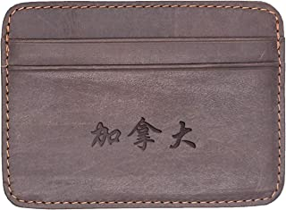 Chinese Characters Canada (Milk Chocolate) Engraved Synthetic Slim Wallet/Card Holder - Handcrafted By Mastercraftsmen - A Perfect Fit For The Minimalist Lifestyle - Sleek, Efficient