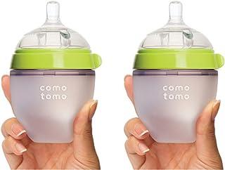 (跨境自营)(包税) Comotomo可么多么 奶瓶 绿色5 Ounces (150ml) 两只装(美国品牌)