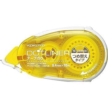 コクヨ テープのり ドットライナー つめ替え タ-DM401-08