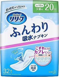 リリーフ ふんわり吸水ナプキン 少量用