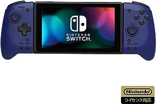 【任天堂ライセンス商品】グリップコントローラー for Nintendo Switch ブルー【Nintendo Switch対応】