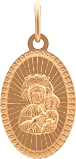 Rotgold Anhänger Ikone 32 mm St Gottesmutter mit Jesuskind Rose Gold 585