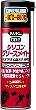 KURE(呉工業) シリコングリースメイト (180ml) スプレーグリス [ 品番 ] 1066 [HTRC2.1]