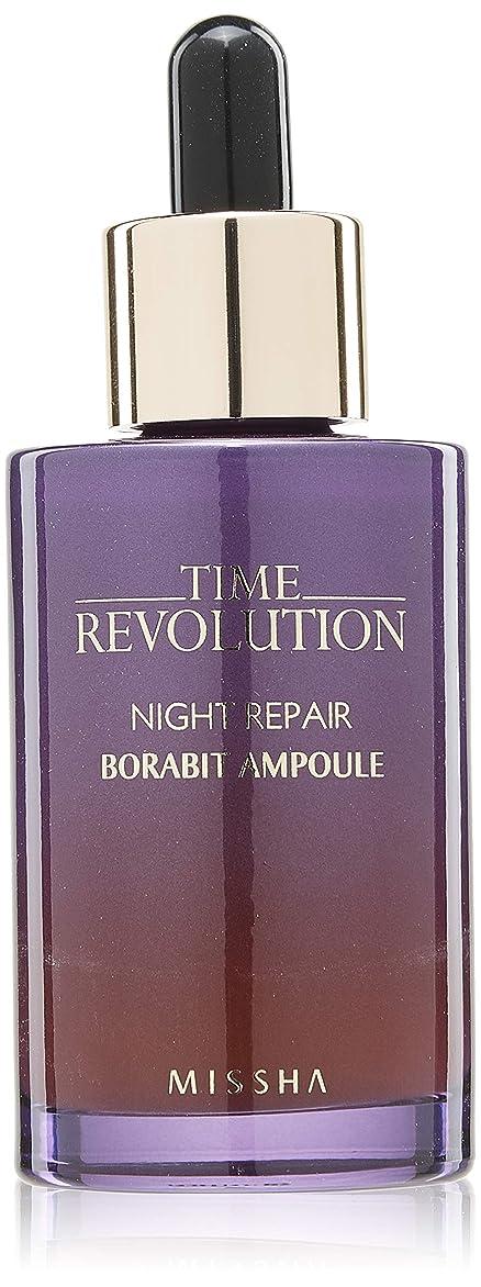 接触委員会サンドイッチ【MISSHA ミシャ】Time Revolution Night Repair Science Activator Ampoule タイム レボリューション ナイトリペア サイエンス アクティベーター アンプル[海外直送品]