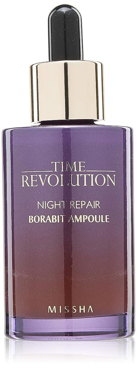 カヌー要求する優れた【MISSHA ミシャ】Time Revolution Night Repair Science Activator Ampoule タイム レボリューション ナイトリペア サイエンス アクティベーター アンプル[海外直送品]
