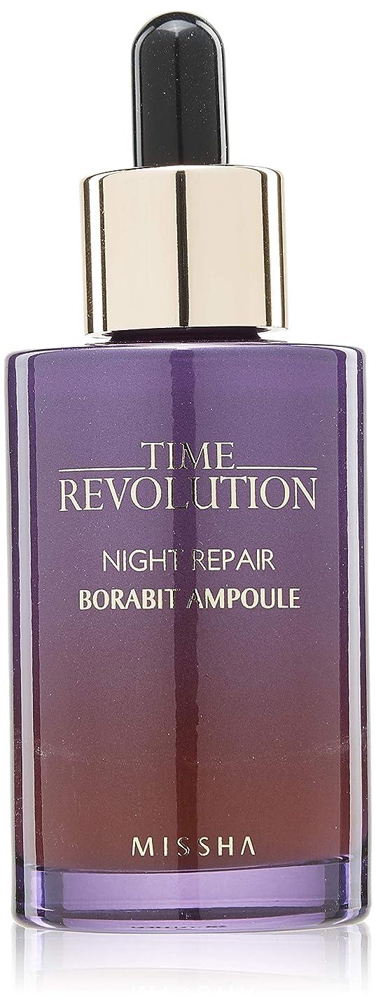 トロイの木馬テーブル人柄【MISSHA ミシャ】Time Revolution Night Repair Science Activator Ampoule タイム レボリューション ナイトリペア サイエンス アクティベーター アンプル[海外直送品]