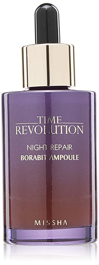 終わった解読する問い合わせる【MISSHA ミシャ】Time Revolution Night Repair Science Activator Ampoule タイム レボリューション ナイトリペア サイエンス アクティベーター アンプル[海外直送品]