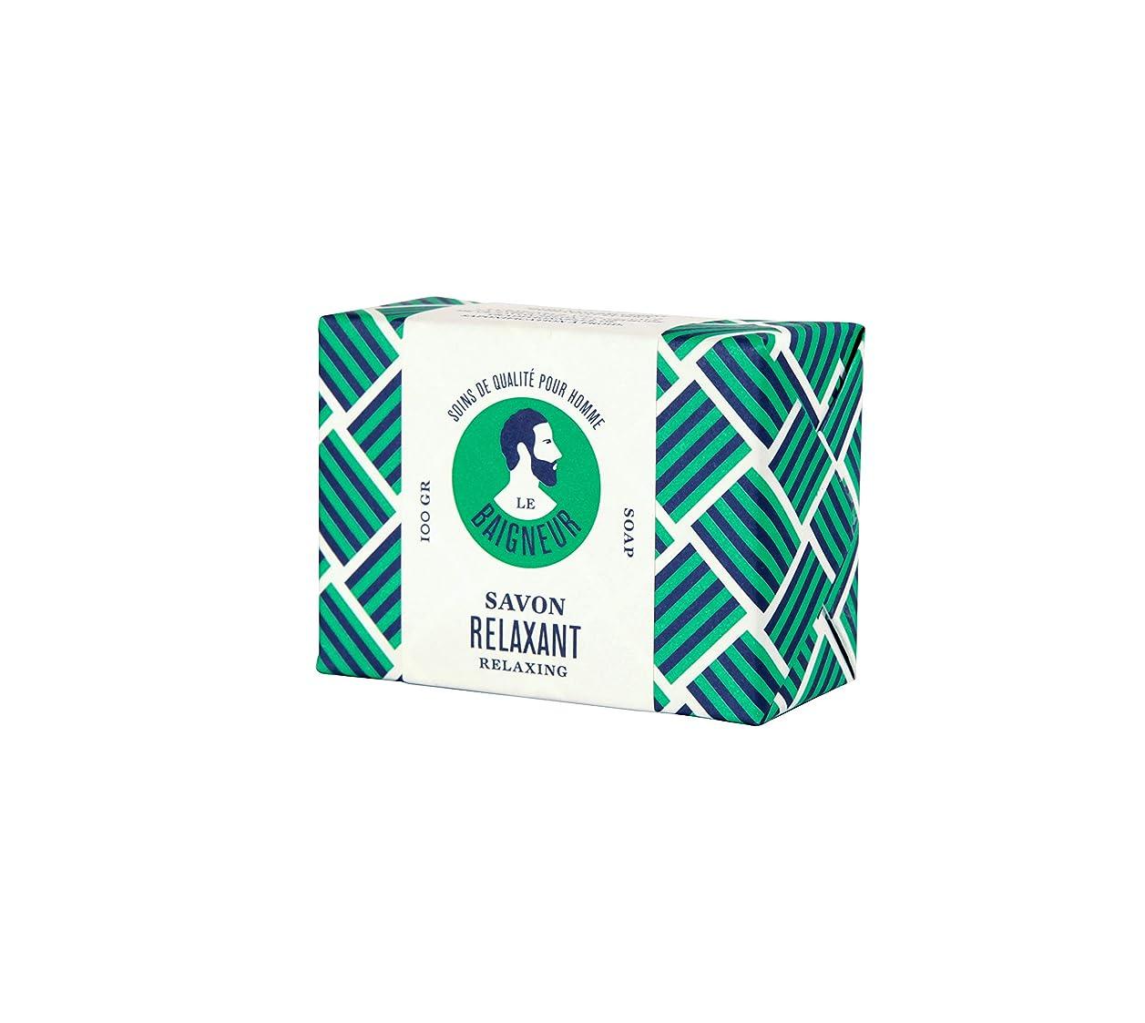 賃金ゴミ箱を空にするゼロLE BAIGNEUR (ルベヌール) ソープ 100g リラックス