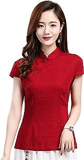 Shanghai Story Women's Linen Tang Suit Chinese Blouse Cheongsam Shirt Top Red