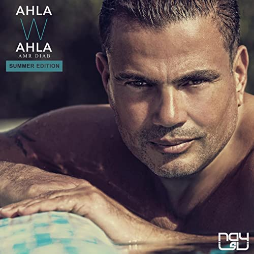 Ahla W Ahla (Summer Edition) by Amr Diab on Amazon Music - Amazon com