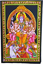 76,2 x 106,7 cm Sophia-Art Tapiz de Diosa India de algod/ón para Shiva Natraj Yoga Batik
