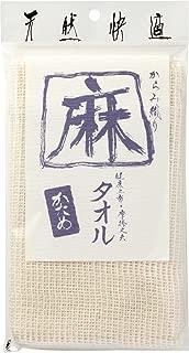 亀の子 ボディタオル 天然素材 麻タオル かため
