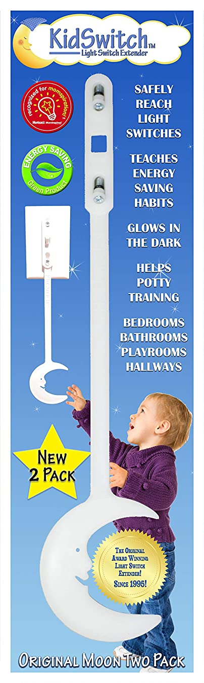 KidSwitch Light Switch Extender for Kids - 2 Pack