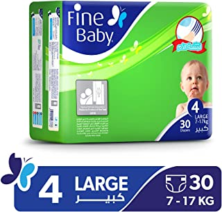 Fine Baby Diapers Mother's Touch Lotion, Large 7-17Kgs, Economy Pack, 30 Count