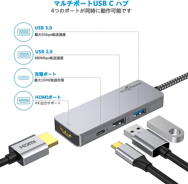 USB C ハブ マルチポート GADEBAO 4-IN-1 usb ハブ type-c[4K hdmiポート+USB 3.0高速データ転送ポート+USB 2.0ポート+USBタイプC急速PD充電ポート] thunderbolt3対応 usb type cアダプタ MacBook Air/MacBook Pro/iPad Pro 2020/2019、Huawei Matebook、Surface Book2/Goなどに対応 パソコンとテレビ/プロジェクター/モニターを繋ぐ 在宅勤務 ウェブ会議 リモート