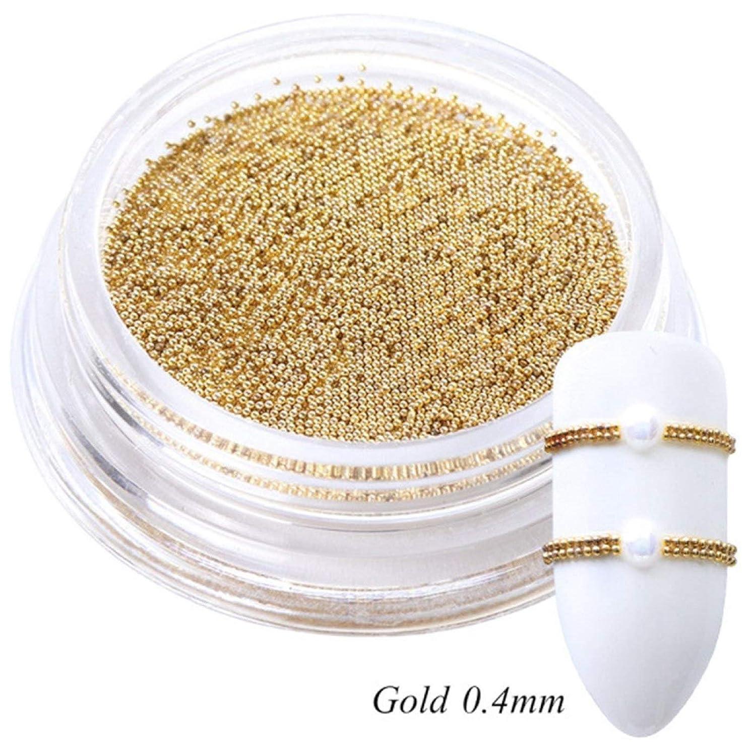水銀の戦士石鹸Quzama-JS 特別な12 G 0.4 mmネイルアート金属ミニキャビアビーズ3 Dチャームラインストーンマイクロビーズ装飾(None 0.4 mm Pearl gold(white bottle) 12g)