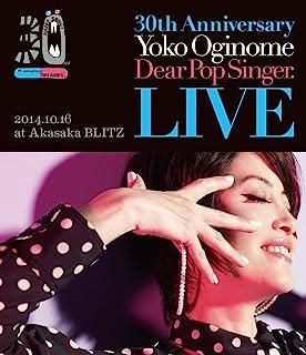 30th Anniversary LIVE ディア・ポップシンガー[Blu-ray+DVD]