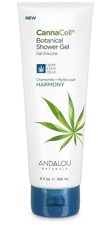 問題それから間違えたオーガニック ボタニカル ボディーソープ シャワージェル ナチュラル フルーツ幹細胞 ヘンプ幹細胞 「 CannaCell? シャワージェル(ハーモニー) 」 ANDALOU naturals アンダルー ナチュラルズ