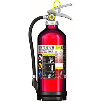 モリタ宮田工業 蓄圧式粉末ABC消火器 UVM10AL