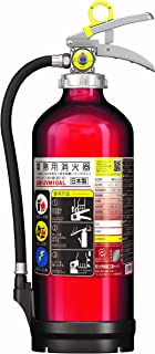 家で人気のある森田宮田工業蓄積粉ABC消火器UVM10ALランキングは何ですか
