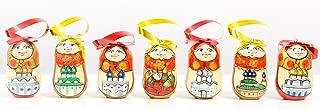 Christmas Ornaments - Set of 7 -
