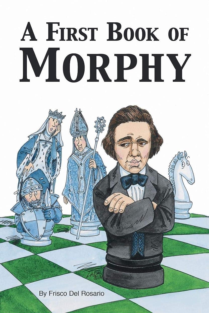 成り立つやめる動物A First Book Of Morphy