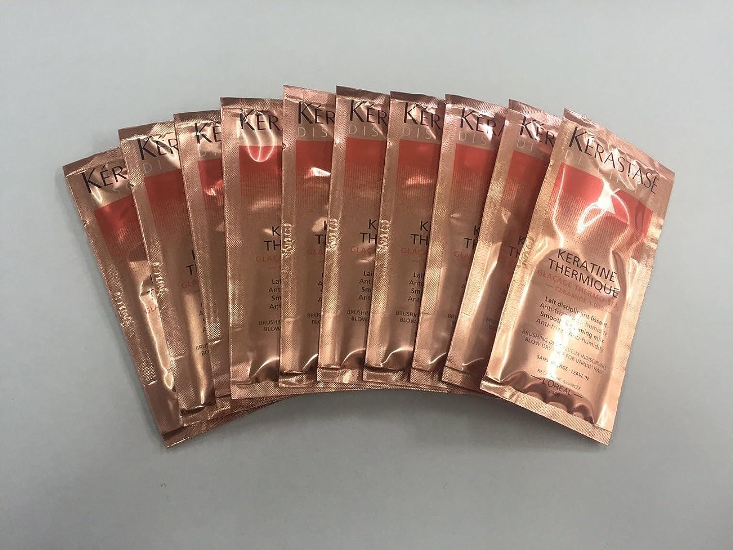 アラスカ盆たくさんの【サシェ10枚セット】ケラスターゼ DP ディシプリン DP フルイダリスト テルミック 10g サシェ10枚セット