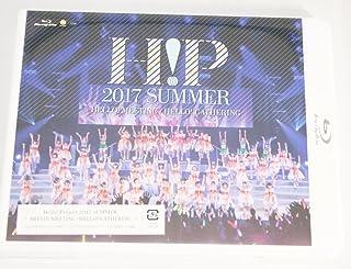 Hello!  Project 2017 SUMMER~HELLO!  MEETING ~Hello!  Project 2017 SUMMER~HELLO!  MEETING...