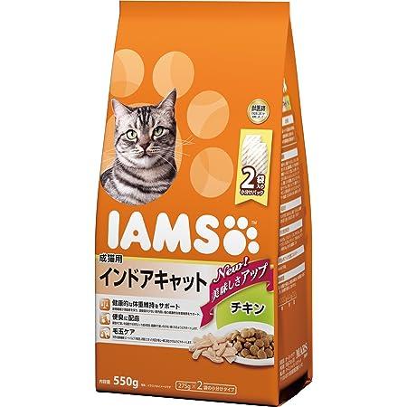 マースジャパン 成猫用 インドアキャット チキン 550g
