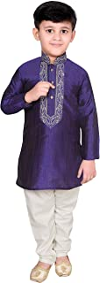Desi Sarees Indian Boys Sherwani Kurta Pyjama Fancy Dress 959