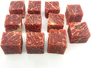 Master Grocer Individual Frozen Australia Beef Cube, 500 g