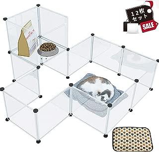 ペットフェンス 12枚セット透明パネル 自由 組み立て 簡単 犬 猫 ペットサークル カスタマイズ 軽量 持ち運び便利 (12)