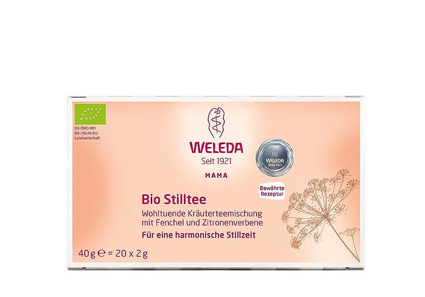 実現可能性優れました同盟WELEDA(ヴェレダ) マザーズティー 40g (2g×20包) 【ハーブティー?授乳期のママに?水分補給やリラックスしたいときに】