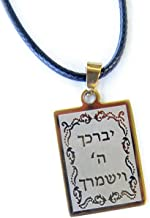 Pendant&cord Jewish Israel Prayer God Will Bless Thee & Keep Thee.stainless Gold