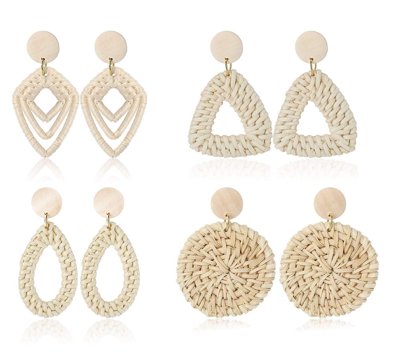 Finrezio 4 Pairs Rattan Dangle Earrings for Women Lightweight Bohemia Straw Wicker Braid Woven Geometric?Statement Earring Set Handmade Jewelry (A:Nature Beige)