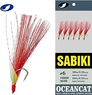 OCEAN CAT Sabiki Rigs Saltwater Bait, Feather & Fish Skin 6 String Hooks Fishing Luer Tanckle,Red/Green 10 Packs