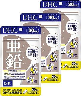 [90日分セット] DHC 亜鉛 30日分 3個