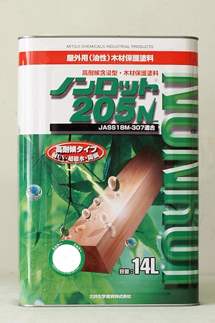 悩むネックレット好奇心盛ノンロット205N Zカラー (ZS-LO:ライトオーク) 14L