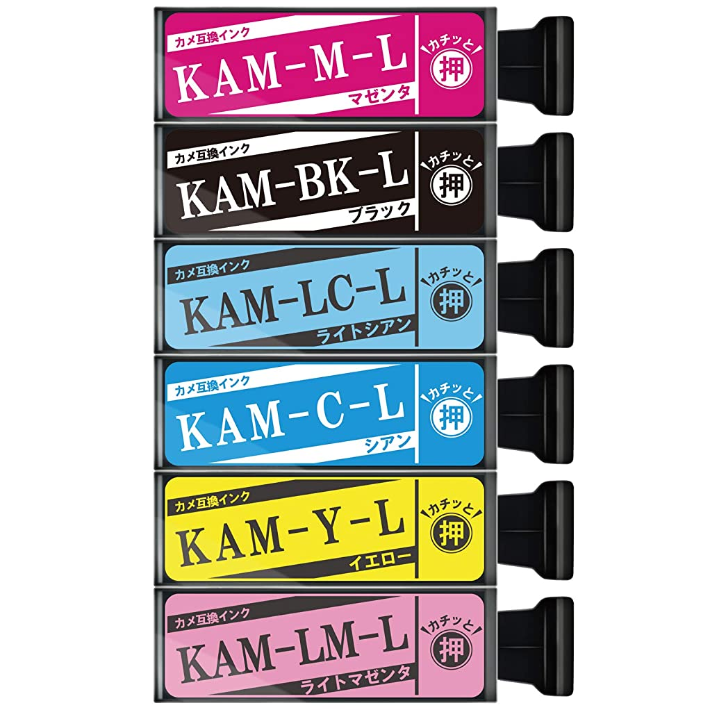 対立つぼみ予備エプソン (EPSON)用 KAM (カメ) 互換インク 6色セット 【 KAM-BK-L 互換, KAM-C-L 互換, KAM-M-L 互換, KAM-Y-L 互換, KAM-LC-L 互換, KAM-LM-L 互換 ×各1本 】 全6本 全色増量サイズ エプソン EP-881AB / EP-881AW / EP-881AN / EP-881AR 対応 ヨコハマトナーオリジナル